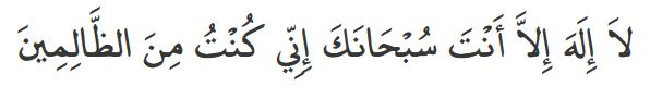 Dua when facing problems 5