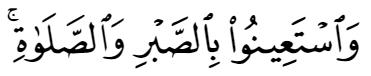 seek help with patience and prayer quran 2:45