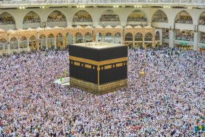 what is hajj