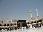 Kabah Without Crowd