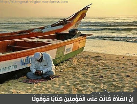 praying on beach