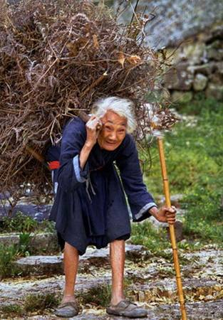 old woman suffering