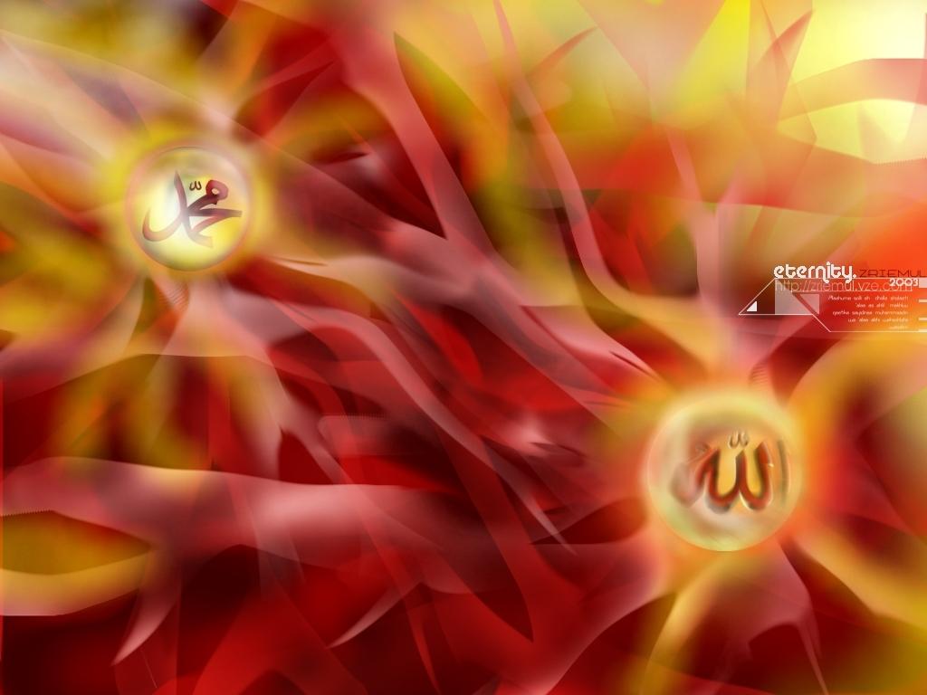 Free Islamic Wallpapers Background IslamCan